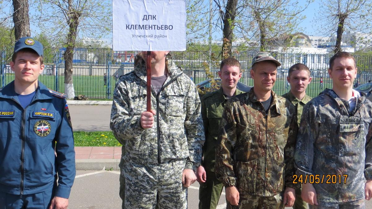 Соревнования добровольных пожарных команд Ярославской области