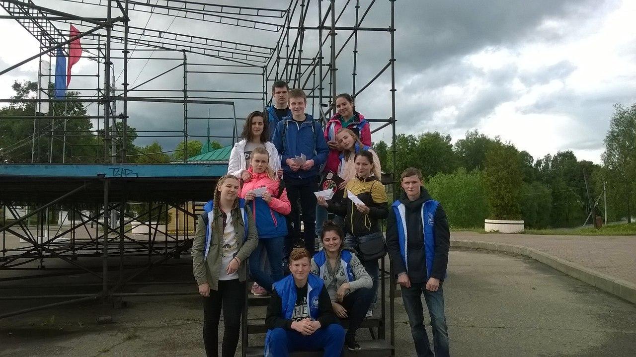 В  Угличе состоялось открытие молодёжной патриотической акции...</div> </li> <li> <a href=
