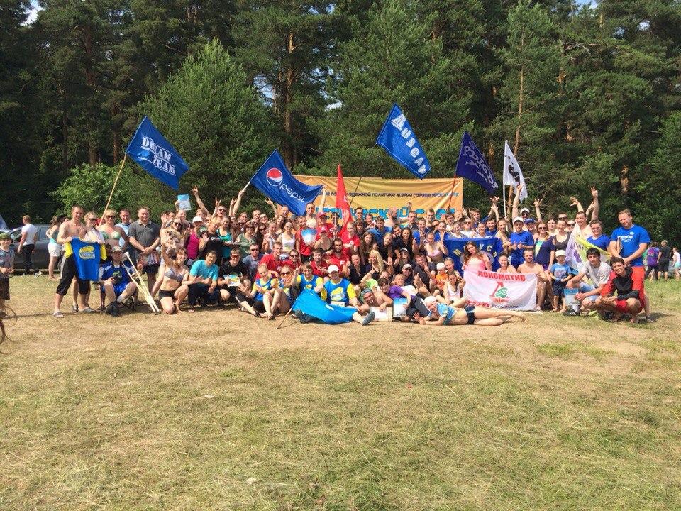 23 – 25 июня в Ярославской области пройдет...</div> </li> <li> <a href=