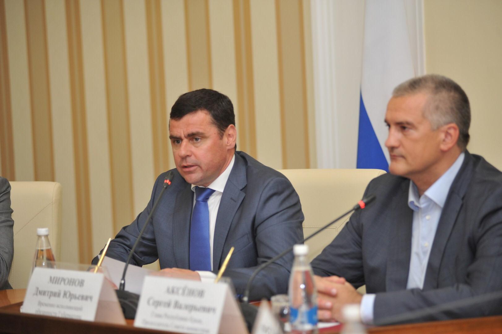 Корпорация развития Республики Крым выступила гарантом реализации на...</div> </li> </ul> </td> </tr> </table> </div> </div>  </td> </tr> </table>  </div> <div class=