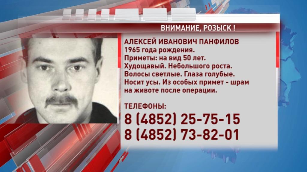 Внимание, розыск! Полиция ищет Алексея Панфилова