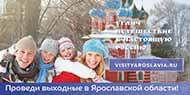 В Москве стартовала рекламная кампания со слоганом «Путешествие...</div> </li> </ul> </td> </tr> </table> </div> </div>  </td> </tr> </table>  </div> <div class=