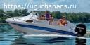 Купить катер (лодку) Одиссей-530 с каютой