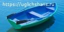Купить лодку Дельфин