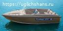 Купить лодку (катер) Wyatboat-470 У