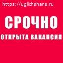 Менеджер по продажам в интернет магазин от 30 000  до 50 000 рублей