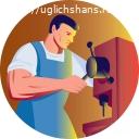 На работу требуется токарь и фрезеровщик