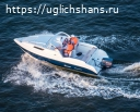 Продаем катер (лодку) Неман-550 с каютой пластик.