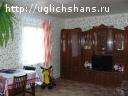 Продается дом в центре г. Углич (ул. Урицкого 2а)