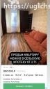 Продам 2ух комнатную квартиру  с балконом