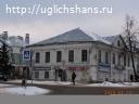 Сдаются офисные помещения в центре г. Углич