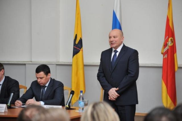 Президент России Владимир Путин наградил главу Угличского района...</div> </li> <li> <a href=