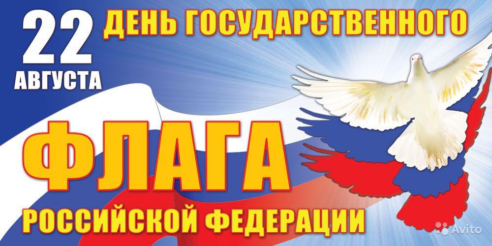 http://uglichshans.ru/images/remote/pp.vk.me/c631517/v631517257/5afd8/BmqFc0UoFb0.jpg