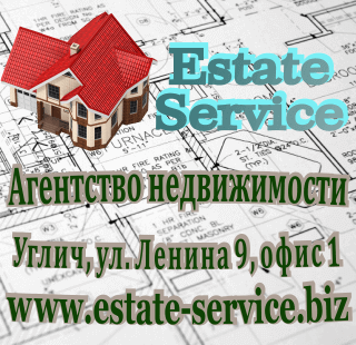 Поиск покупателей на рынке недвижимости Угличского, Мышкинского, Некоузского и Брейтовского районов